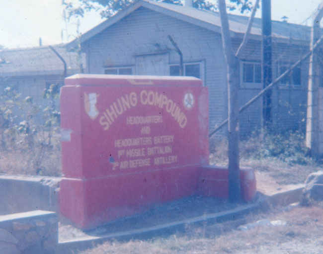 Korea, Sihung Compound. Headquarters Battery, 1st Missile Battalion, 2nd Air Defense Artillery.