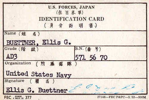 Identification Card, Petty Officer Third Class.